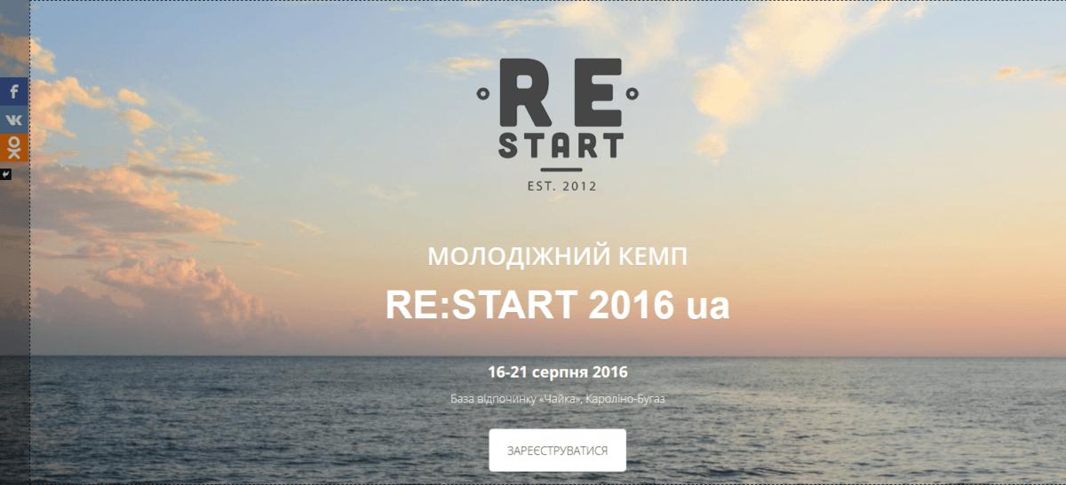 RESTART 2016